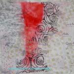 Fabric Paper #8